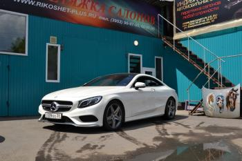 Mercedes benz S500 W 222 cupe